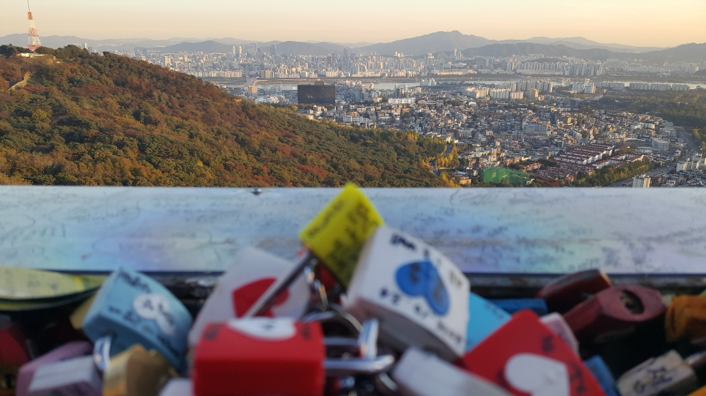 View of Seoul from the top of N Seoul Tower